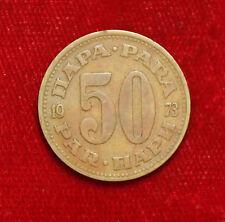 1973 50 para Dinara MONETA COIN yugoslavie Yugoslavia Iugoslavia (c7)