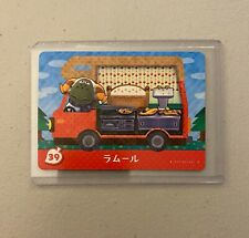 Cashmere #39 *Authentic* Animal Crossing Amiibo Card | NEW | JPN Version |