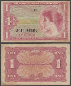 MPC Series 641, 1 Dollar, ND (1965), VF+++, P-M61
