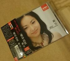 ◆FREESHIPPING◆YUKI KURASHIMA「DEDICATION」JAPAN RARE SAMPLE CD NM◆TOCE-55880