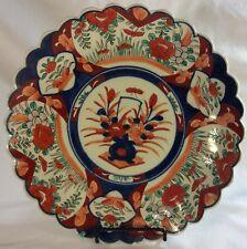 "Vintage Antique Japanese Imari Hand Painted Porcelain Plate 11 7/8"""