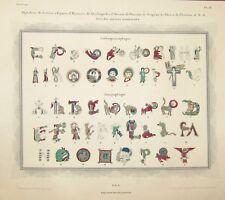 c.1836 FOUR LITHOGRAPHS ALPHABET ABC FISH ANIMALS SPLENDID COLOR DESIGN DETAILS