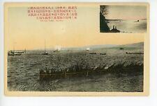 Lake Shinji IZUMO Japan Boats RARE Antique 出雲市 Postcard 1910s