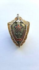 KGB Badge 50th Anniversary of VChK KGB USSR Commemorative Badge 1967