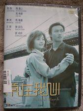 Funeral March DVD NEW Eason Chan *English Subtitles* NTSC All Region (0)