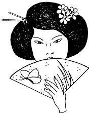 Wood Mounted Rubber Stamps, Asian Woman, Geisha with Fan, Geishas, Art Stamps