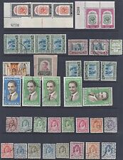 JORDAN PALESTINE 1930s 60s COLLECTION OF 175 MOSTLY USED SOME MINT INCLUDES HIGH