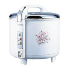 Tiger Commercial Rice Cooker |JCC2700| 15-cup