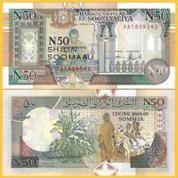 Somalia N50 Shillings p-R2(3) 1991 UNC Banknote