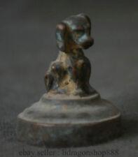Chine Bronze Dynastie Zodiaque Année Chien Animal Statue Sceau Joint Sceau X