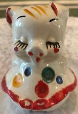 Vtg Pig Piggy Ceramic Bank Clown Circus Carnival Baby Nursery Shower Small 5""