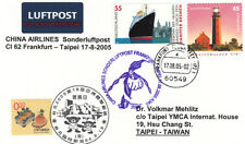 [x11] Sonderflugpost - China Airlines - Frankfurt - Taipei - 17.08.2005