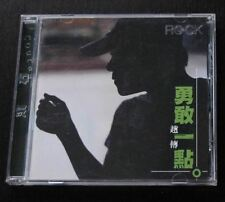 Taiwan Pop Song CD 趙傳 Chao Chuan  ~