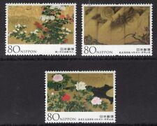 Japan 2012 Scott 3415-17 Philately Week Peonies Dragon Art Singles - FreeShipUsa