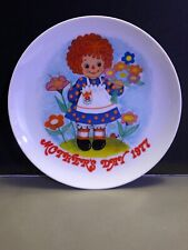 1977 Schmid Brothers Raggedy Ann Mothers Day Porcelain Plate In Box