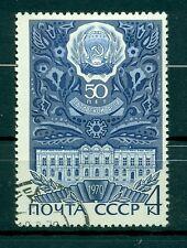 Russie - USSR 1970 - Michel n. 3770 - République tatare - oblitéré