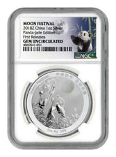 2018-Z China Moon Festival Silver Panda 1oz Silver Medal NGC GEM Unc FR SKU55411