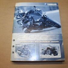 Yamaha 2003 Motorcycle/Atv Technical Update Factory Service Manual Oem