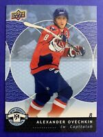 2007-08 Upper Deck Hockey - Mini Jersey #98 Alex Ovechkin Washington Capitals