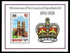 1978 25Th Anniversary Of Queen Elizabeth Ii - Bhutan Souvenir Sheet (Esp#D-7676)
