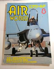 AIR WORLD 8 - 1985 JAPANESE MAGAZINE - INC. F-111 / EC-130H / ME262 / X-29A