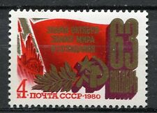 30270) RUSSIA 1980 MNH** October Revolution - 1v. Scott#4868