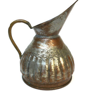 Antique 1958-1971 Handcrafted Copper Pitcher Stamped United Arab Republic 7.5""