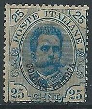 1895-99 ERITREA UMBERTO I 25 CENT MNH ** - ED1009