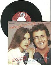 """Al Bano & Romina Power, Sharazan, G/VG  7"""" Single 999-661"""