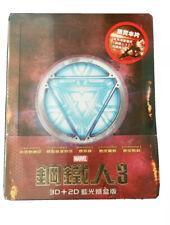Iron Man 3 2D+3D New Blu-Ray SteelBook Collectible Taiwan Version Sealed Rare!