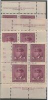CANADA #252 MINT PLATE BLOCK MATCHED SET VF PL 17