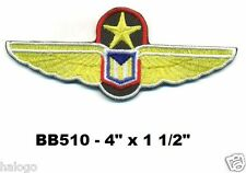 BABYLON 5 COMMAND WINGS PATCH - BB510