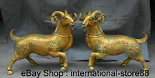 "25"" Old Chinese Bronze Gilt Dynasty Sheep Goat Zun Statue Sculpture Pair"