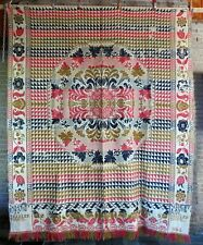 Antique 1854 Pennsylvania JACQUARD HOMESPUN COVERLET w/ FRINGE