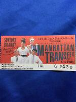 Manhattan transfer Japan tour ticket stub Osaka 1983 A Boy from New York City