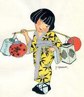 1930s French Pochoir Colored Print M. Vanasek Little Geisha Girl Carrying Lunch