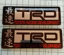 toyota racing development sticker decal celica supra trd