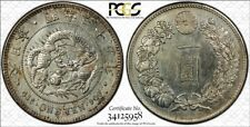 J099 Japan Meiji Yen Year 35 (1902) PCGS AU Details - Harshly cleaned