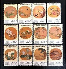 China Taiwan Sc#1895-8 #1950-5 #2001-4 Silk Fan Paintings 3 Full Set