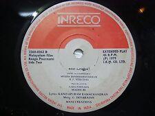RAAGA POURNAMI  G DEVARAJAN  MALAYALAM FILM rare EP RECORD 45 vinyl INDIA 1979
