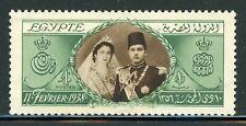 EGYPT MH Selections: Scott #224 £1 King Farouk 18th Birthday (1938) CV$200+