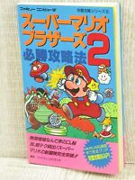 SUPER MARIO BROTHERS 2 Guide Famicom Book FT87*