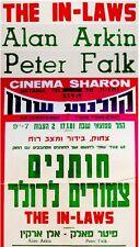 "1981 Israel FILM POSTER Movie ""THE IN-LAWS"" Alan ARKIN Peter FALK Amitabh KAPOOR"