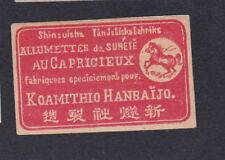 Ancienne étiquette allumettes France BN53426 Indochine ? Cheval Au Capricieux 3