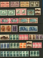 SWA 1923/45 range of issues to include overprinted billingual pairs, war Stamps