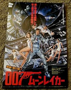 MOONRAKER 007 James Bond Movie Flyer Mini Poster Japanese ~Rohr Cosmic Artifacts