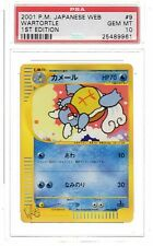2001 Web 1st EDITION 09 9 Wartortle PSA 10 Pokemon Japanese LOW POP
