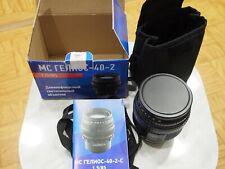 New design Helios-40-2-C No 150042, 85mm f/1.5 Mc lens with Canon EOS mount.