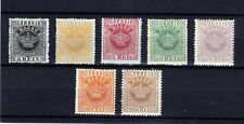 Macau Macao 1884 Afinsa 1/9 7 Stamps Mint
