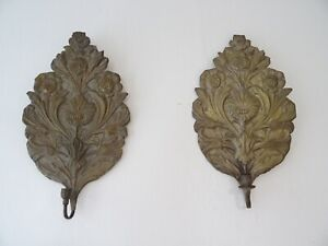 """~French Dark Tinned Copper """"Palm"""" Floral Embossed Sconces, circa 1900~"""